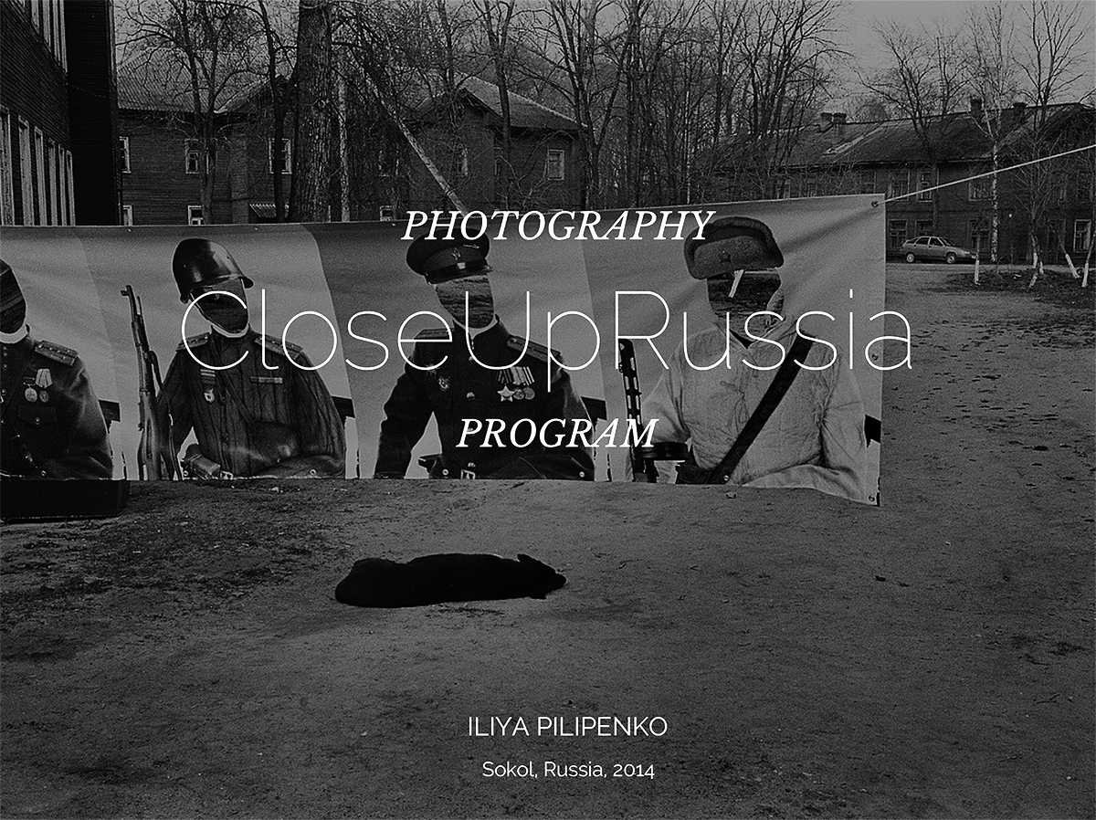 CloseUpRussia, м-журнал, liberty.su