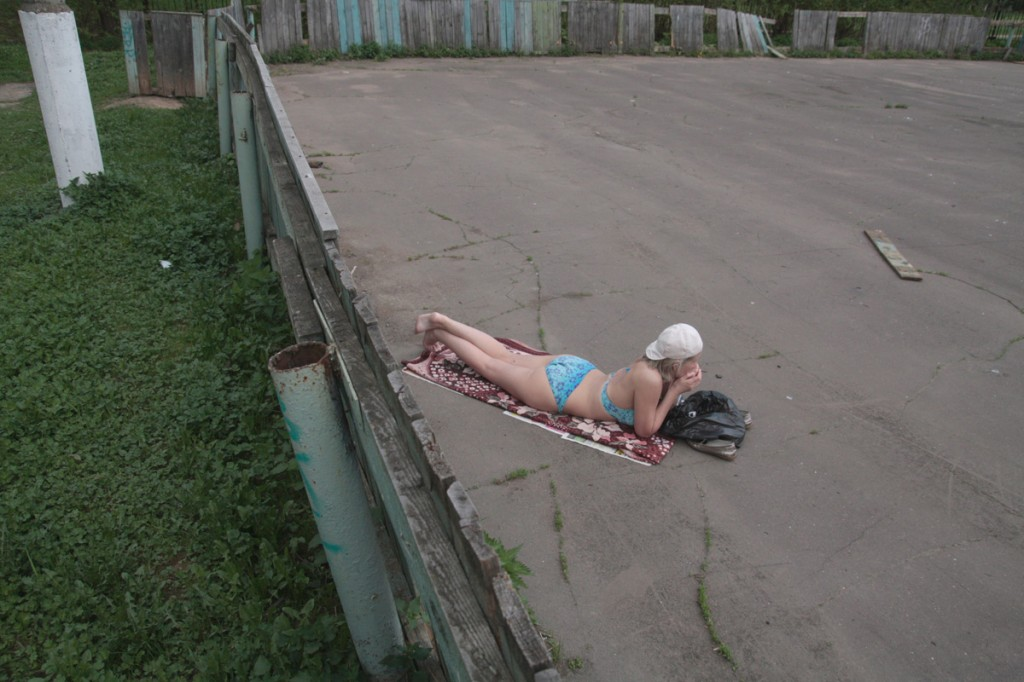 © Александр Гроусс, Одинцово