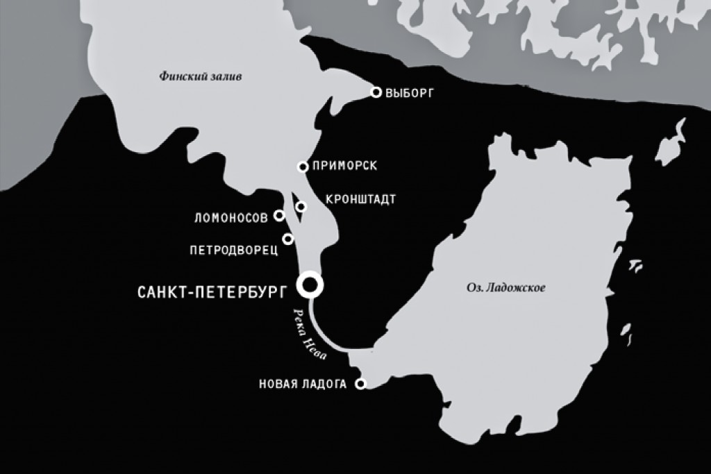 Севере-Запад