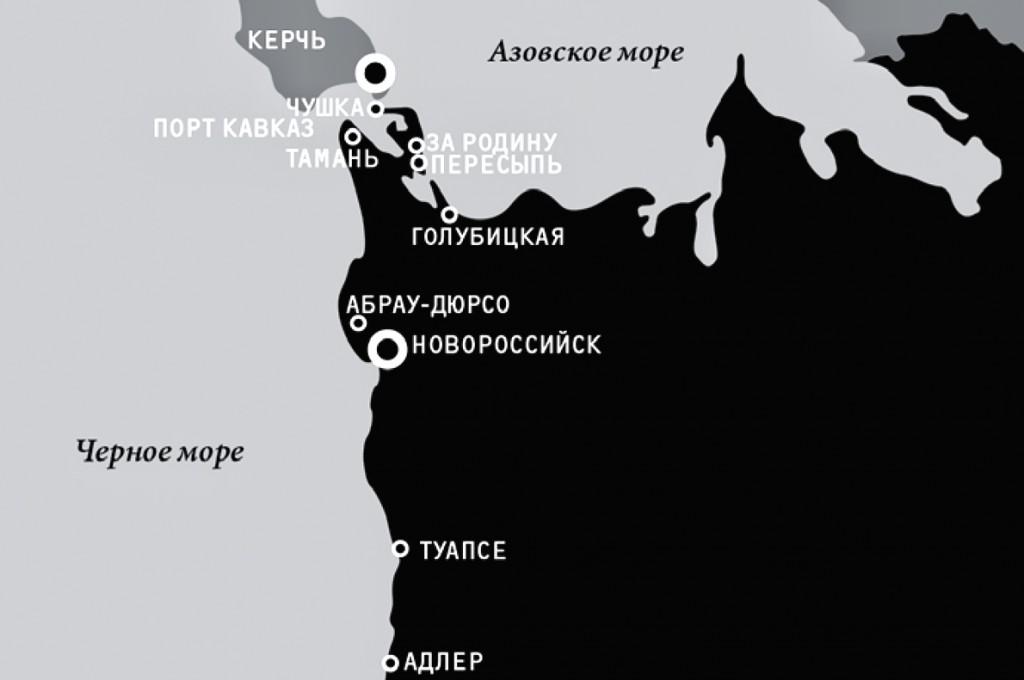 Русский Юг