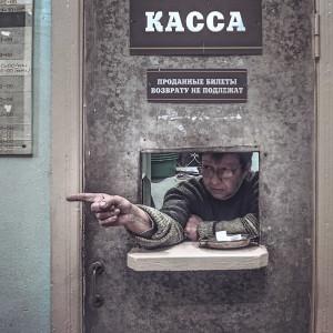 Фото Дмитрия Маркова